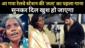 टॉप न्यूज़: आ गया रेलवे स्टेशन की 'लता' का पहला गाना