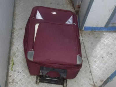 ट्रेन में मिला लावारिस सूटकेस