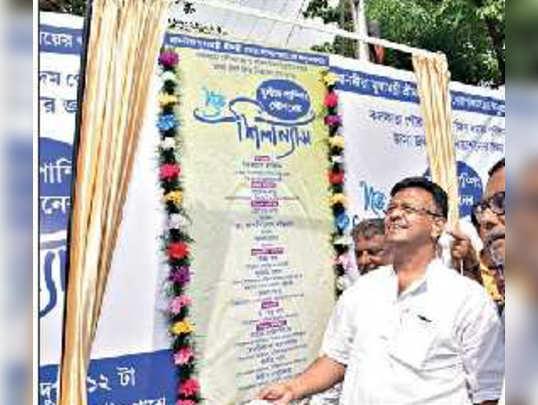 Mayor Firhad KHakim launched 26 crore pump