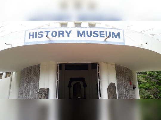 इतिहास वस्तूसंग्रहालयाला भरीव निधी