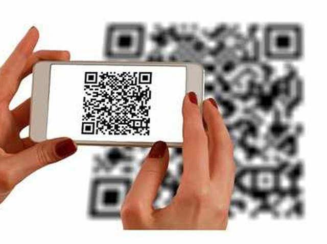 पैन कार्ड पर QR कोड वाली टेक्नॉलजी, जानें इसके बारे में सबकुछ
