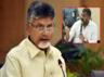 ap minister anil kumar yadav counters chandrababu power point presentation