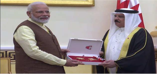 बहरीन में 'द किंग हमाद ऑर्डर ऑफ द रेनेसां' से सम्मानित हुए पीएम मोदी