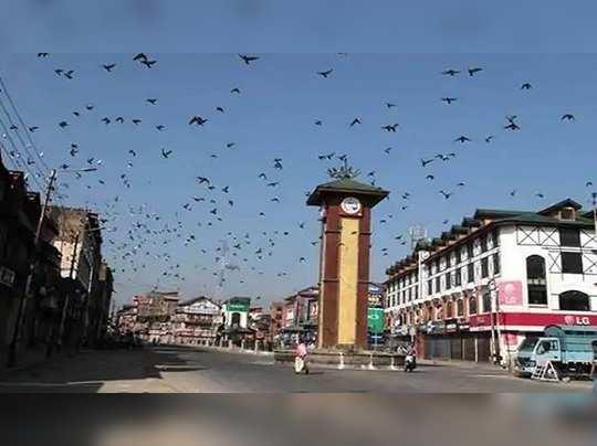 JammuKashmir