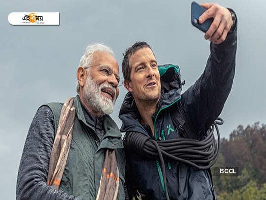 Technology helped Bear Grylls understand Hindi in Man Vs Wild: PM Narendra Modi