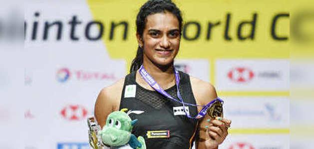 बैडमिंटन वर्ल्ड चैंपियनशिप: पीवी सिंधु बनीं गोल्ड मेडल जीतने वाली पहली भारतीय, जापान की नोजोमी ओकुहारा को दी मात