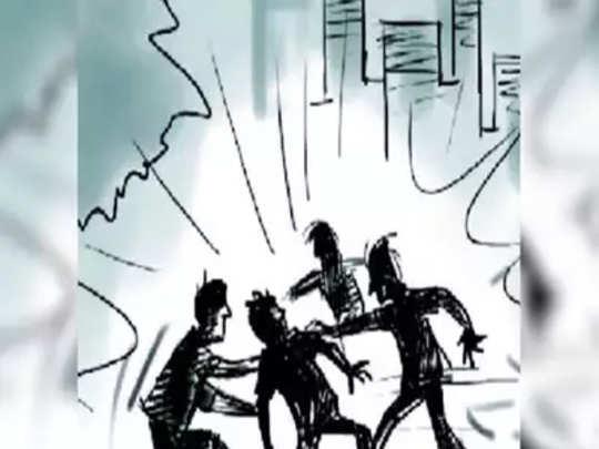 मुंबई: मुलाला मारहाण; दोन कुटुंबात हाणामारी
