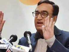 ऐंकर बने अजय माकन, दिल्ली सरकार पर लगाया बिजली घोटाले का आरोप