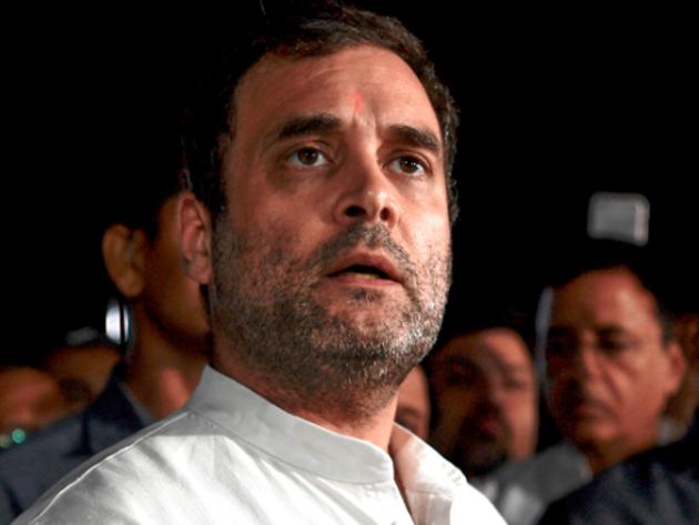 राहुल गांधी (फाइल फोटो)