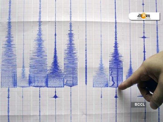 5.1 Magnitude Earthquake Jolts Northeast