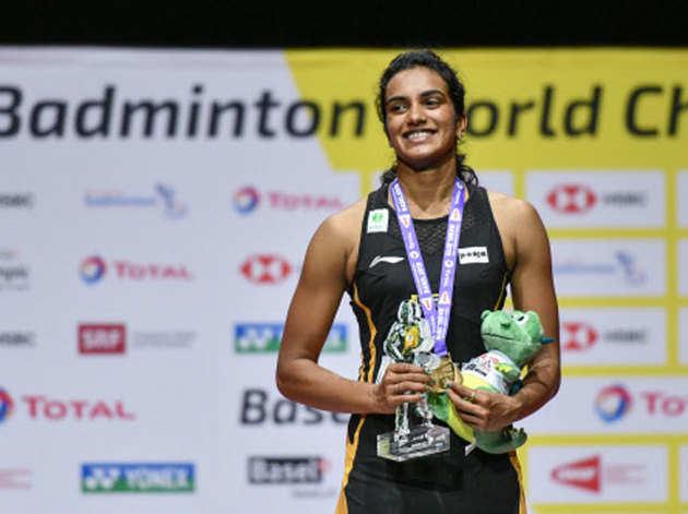 पीवी सिंधु ने जीता वर्ल्ड चैंपियनशिप