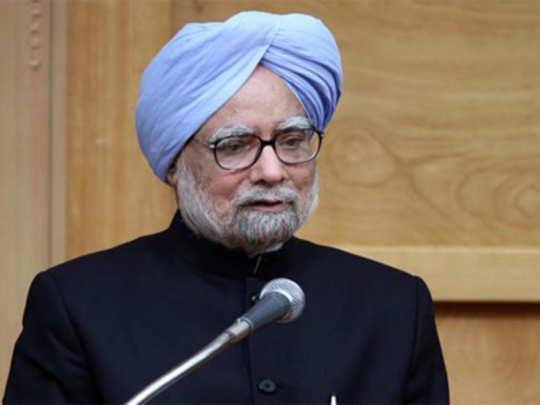 सरकारचा मोठा निर्णय; मनमोहन सिंह यांची एसपीजी सुरक्षा काढली!