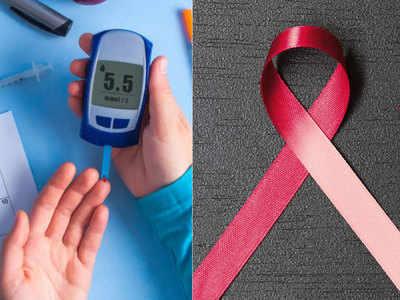 डायबीटीज के मरीजों का कैंसर का खतरा ज्यादा