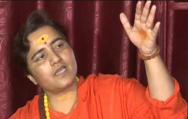 'बीजेपी के खिलाफ विपक्ष कर रहा मारक शक्ति का इस्तेमाल': साध्वी प्रज्ञा