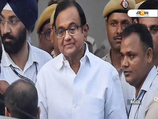 Supreme Court dismisses Chidambaram's plea against Delhi HC order