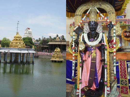 Athi Varadar pond a