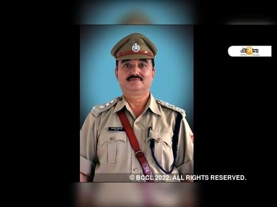 North Bengal Police Officer
