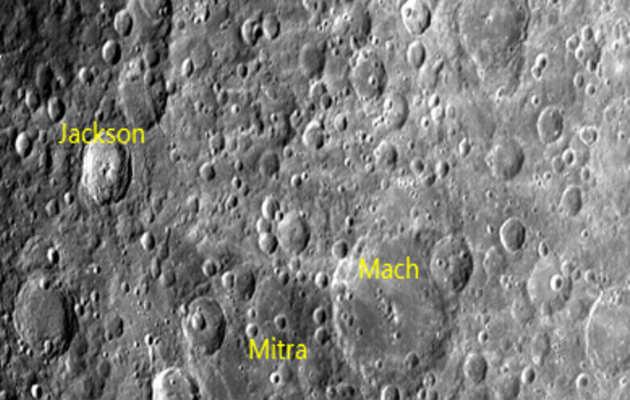 ISRO ने जारी की चंद्रयान-2 द्वारा भेजी गई तस्वीर