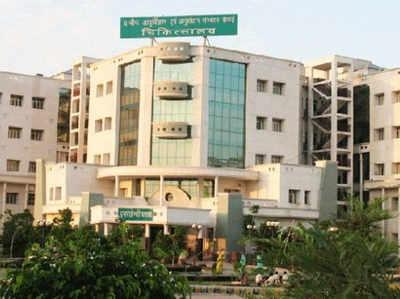 फाइल फोटो: सैफई मेडिकल यूनिवर्सिटी