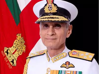 फाइल फोटो: नौसेना प्रमुख एडमिरल करमबीर सिंह