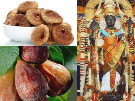 Athi Fruit