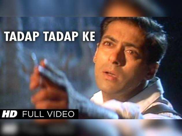 सलमान और ऐश्वर्या की फिल्म 'हम दिल दे चुके सनम' का गाना 'तड़प तड़प'