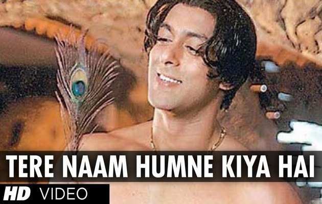 सलमान खान की फिल्म 'तेरे नाम' के गाने