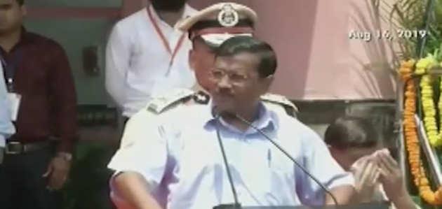दिल्ली के मुख्यमंत्री अरविंद केजरीवाल का बड़ा ऐलान, पानी बिल का बकाया माफ
