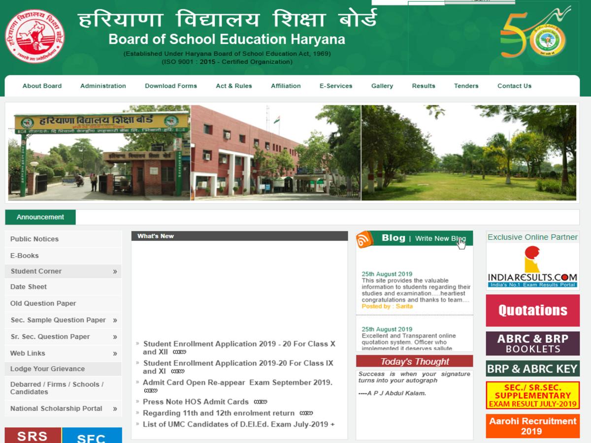 Haryana TET Application Form