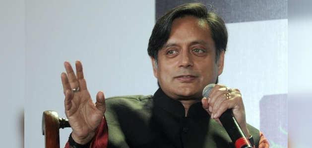 प्रधानमंत्री मोदी की तारीफ कर फंसे कांग्रेस सांसद शशि थरूर, पार्टी ने थमाया नोटिस