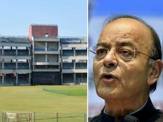 Feroz Shah Kotla Stadium,Arun Jaitley Stadium