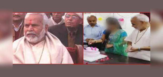 यौन शोषण को लेकर पूर्व केंद्रीय मंत्री स्वामी चिन्मयानंद पर FIR दर्ज