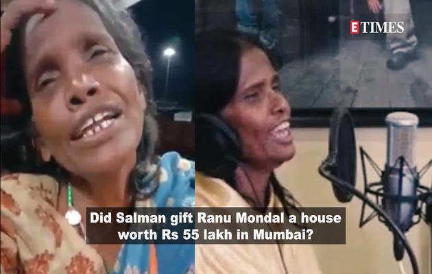 क्या सलमान ने रानू मंडल को गिफ्ट किया 55 लाख का घर? जानें सच