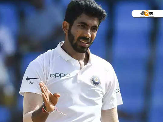 bumrah is the trump card for team india to go for a whitewash against west indies