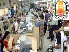 trichy central cooperative bank and institutions recruitment 2019 for various assistant post