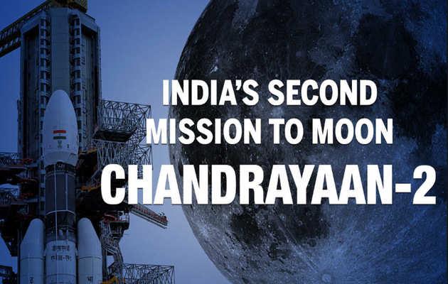 आज चांद के और करीब पहुंचेगा चंद्रयान-2, होगा चौथी कक्षा में दाखिल