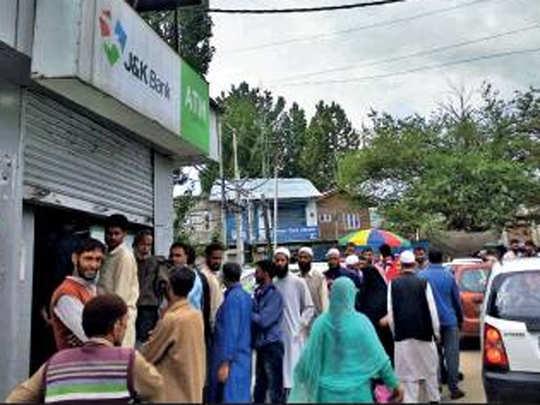 शोपियां में एटीएम के बाहर लगी भीड़