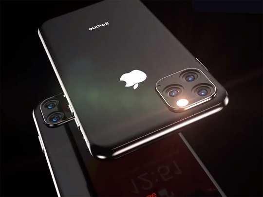 ঠিক এমনই দেখতে হচ্ছে iPhone 11 series