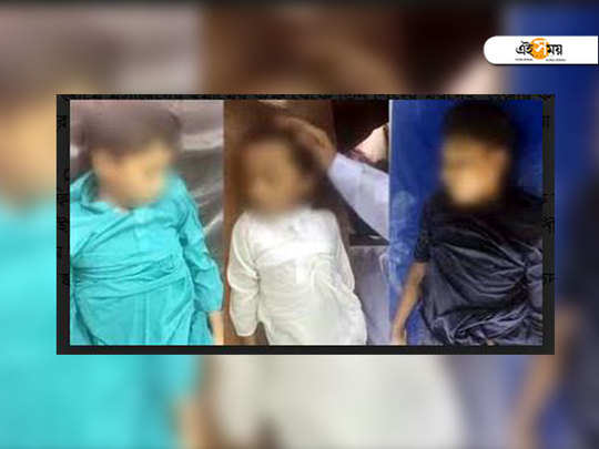 deadbodies of three children recovered from imam's room