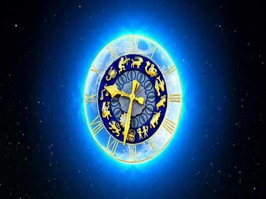 Monthly Horoscope 1 copy