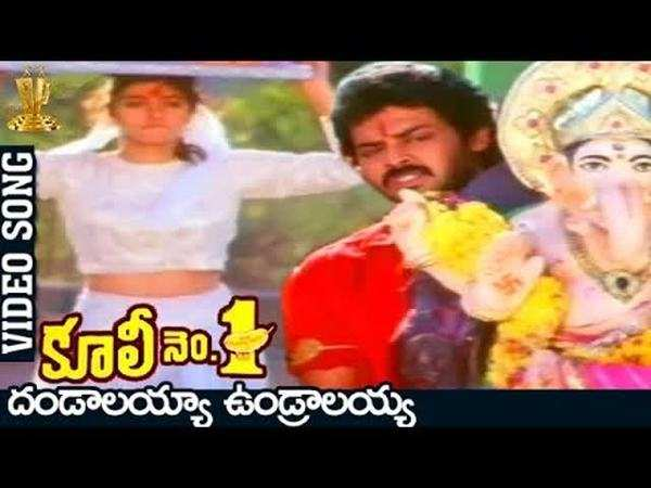 coolie no1 movie dandalayya undralayya video song