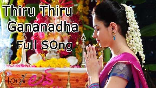 thiru thiru gananatha telugu devotional video song