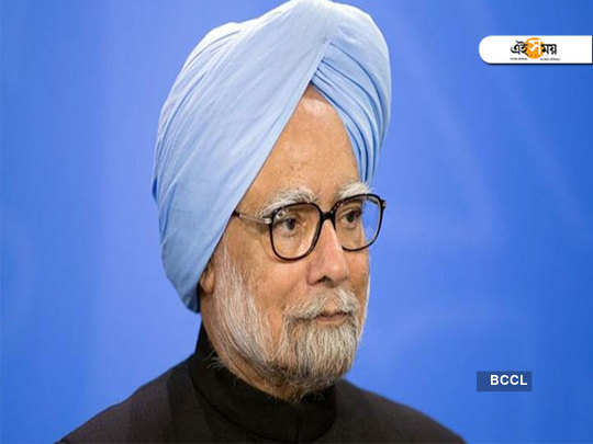 Former PM Manmohan Singh slams all-round mismanagement by Narendra Modi govt, says we are in midst of prolonged slowdown