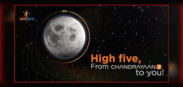 चांद की आखिरी कक्षा में सफलतापूर्वक पहुंचा च्रंद्रयान-2