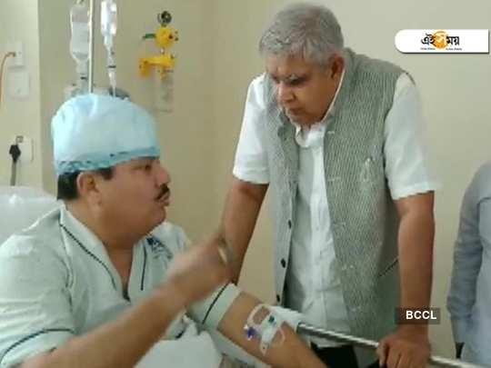 Governor meets Arjun Singh