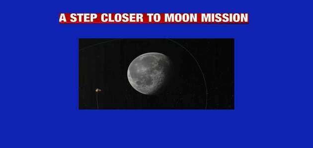 चंद्रयान-2 से लैंडर विक्रम सफलतापूर्वक हुआ अलग, अब नज़रे मून लैंडिंग पर