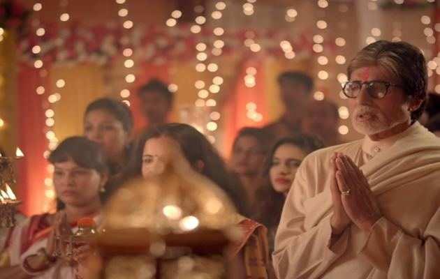 Ganesh Chaturthi: अमिताभ बच्चन की आवाज में श्री सिद्धिविनायक मंत्र और आरती