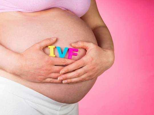 हेल्थ इंश्योरेंस प्लान में शामिल हो सकता है IVF प्रसीजर