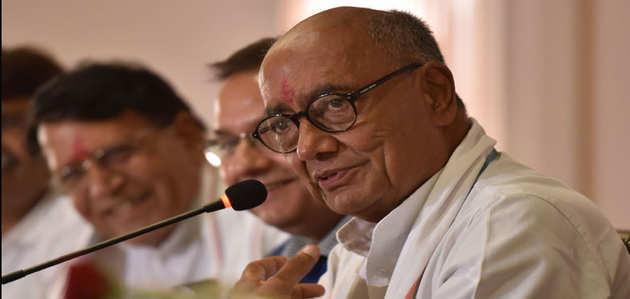 MP कांग्रेस नेता ने सोनिया गांधी को लिखा पत्र- कमलनाथ सरकार को अस्थिर करने में जुटे दिग्विजय सिंह