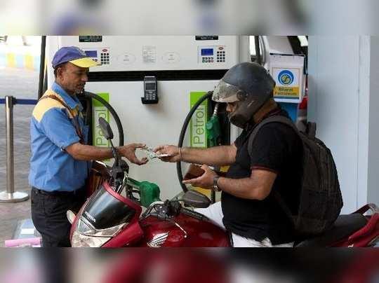Petrol Price: இன்னைக்கு பெட்ரோல் விலை ஏறிருக்கா? இறங்கிருக்கா?